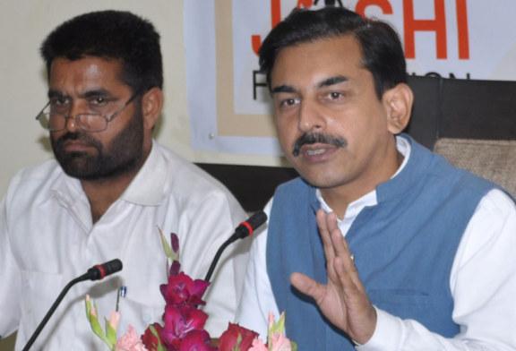 2nd Anti Drug Round Table Conference at Nawanshahr, Punjab, India