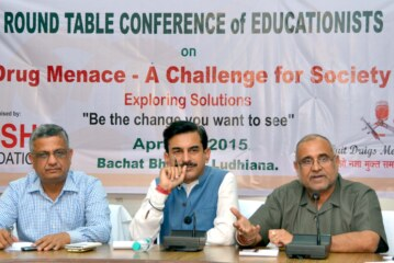 NEED OF HOUR TO STOP EASY ACCESSIBILITY OF DRUGS, EDUCATIONISTS