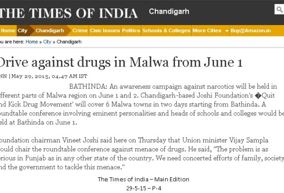 SOCIETY LEADERS OF 6 MALWA CITIESTO WORK OUT STRATEGY FOR CHECKING DRUG MENACE