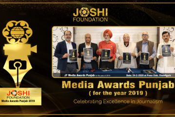 Second edition of State level Media Awards for Punjab announced in Chandigarh